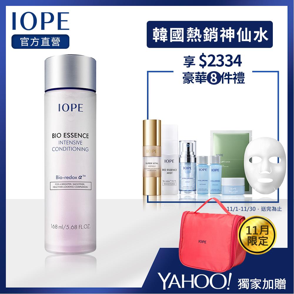 IOPE艾諾碧 青春活顏菁粹(神仙水)168ml