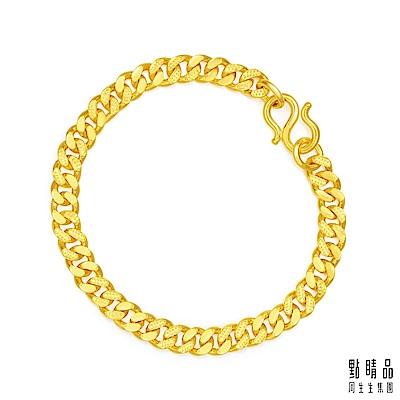 點睛品 簡約波浪水紋黃金手鍊19公分_計價黃金