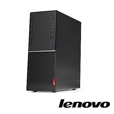 Lenovo V530 (i3-8100四核心/4G/1TB/Win10 Pro/三年保)