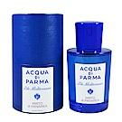 Acqua di Parma 帕爾瑪之水 Mirto di Panarea 淡香水75ml