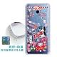 PGS HTC U11+ / U11 Plus 水鑽空壓氣墊手機殼(祈福御守) product thumbnail 1