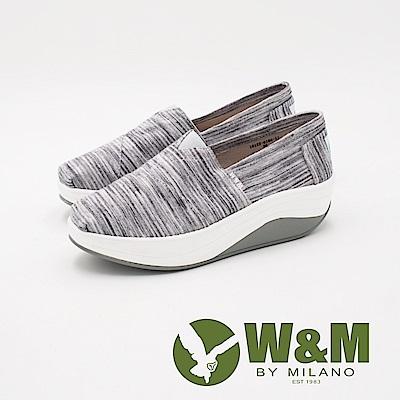 W&M BOUNCE系列 超彈力刷色增高鞋 女鞋-刷色灰(另有刷色藍)