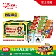 Glico格力高 PRETZ航海王寶藏禮盒 (家庭分享組-盒裝x11) product thumbnail 1