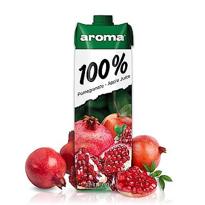 土耳其AROMA紅石榴蘋果汁1000ml