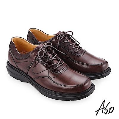 A.S.O 厚切超動力 超寬楦休閒鞋 咖啡