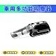 四合一車用吸塵器 吸塵/打氣/照明/胎壓檢測 product thumbnail 1