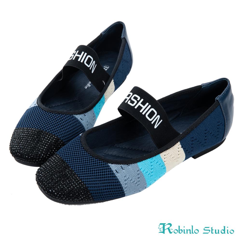 Robinlo 律動十足編織風鑲鑽方頭娃娃鞋 藍