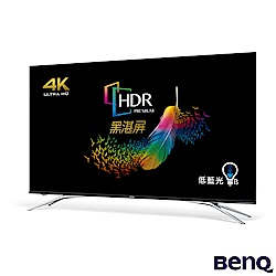 BenQ 55吋 4K 護眼連網大型液晶顯示器