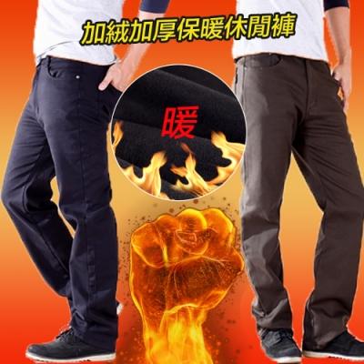 CS衣舖 加厚保暖內舖搖粒絨修身彈性長褲