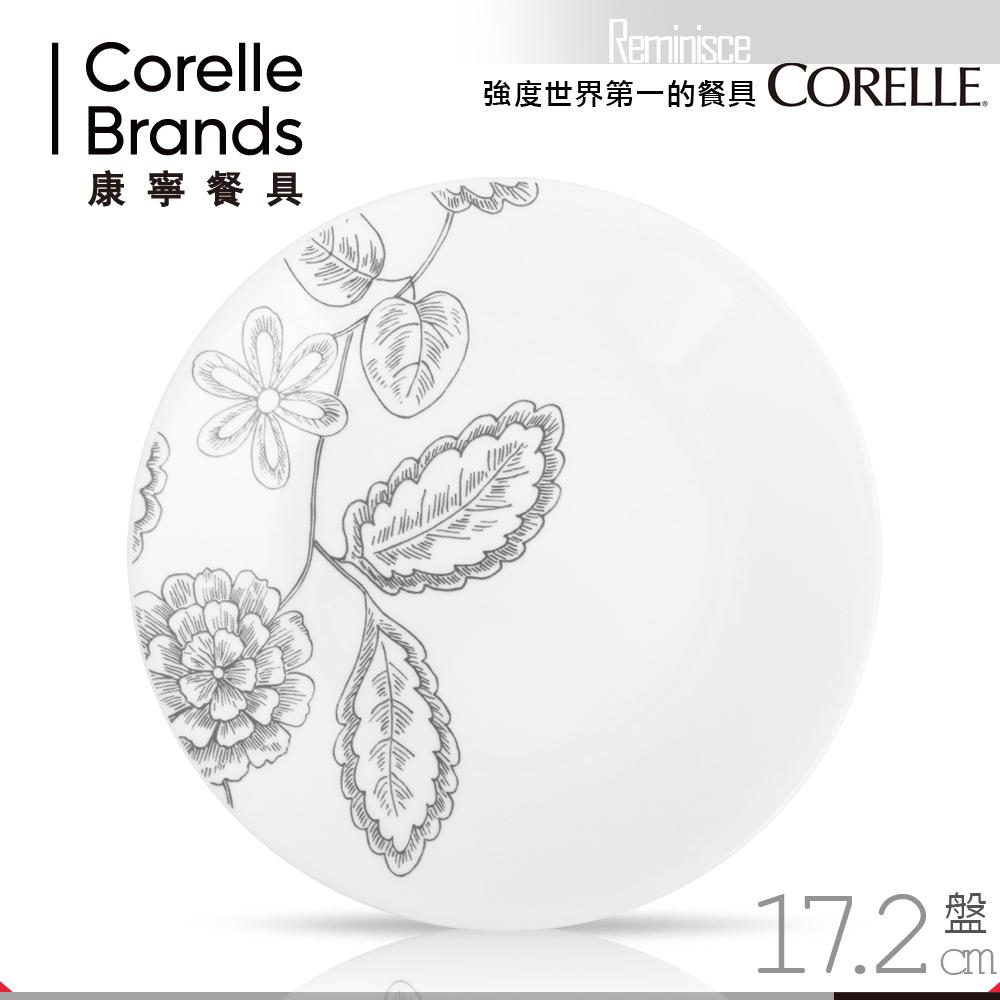 (送雙入筷)美國康寧 CORELLE早春回憶6吋平盤