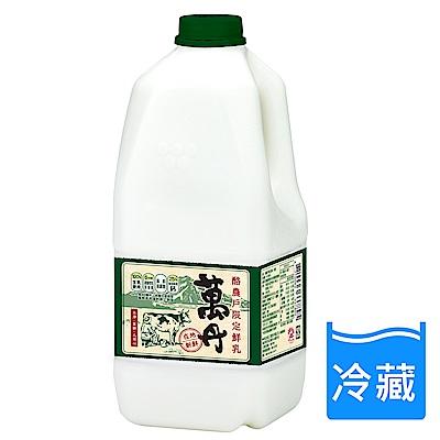 萬丹 酪農戶限定鮮奶1857ml