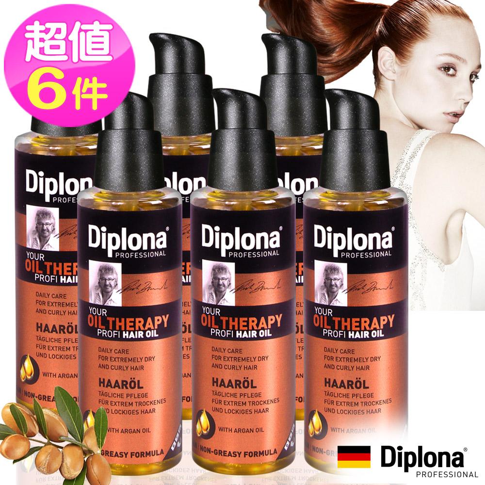 [時時樂]德國Diplona專業級摩洛哥堅果護髮油100mlx6入