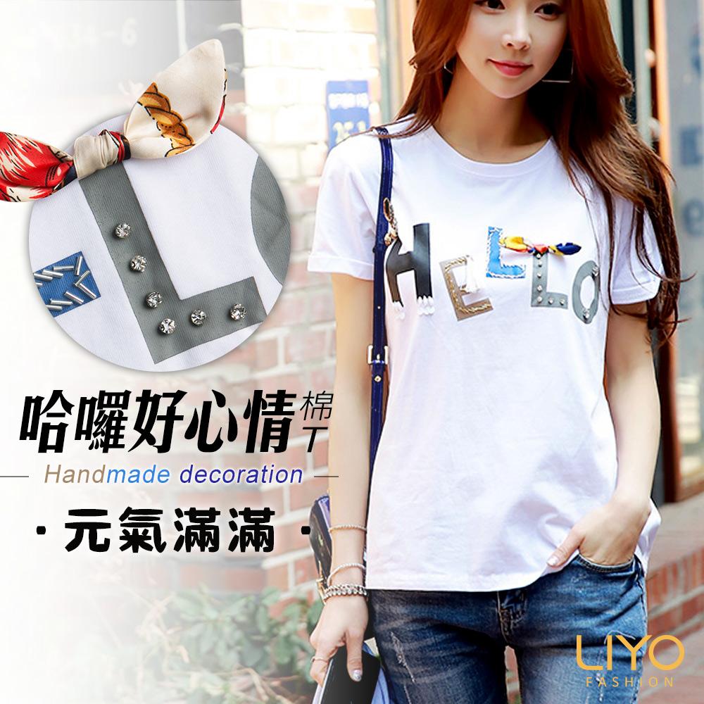 LIYO理優立體配色字母印花棉T恤(白)