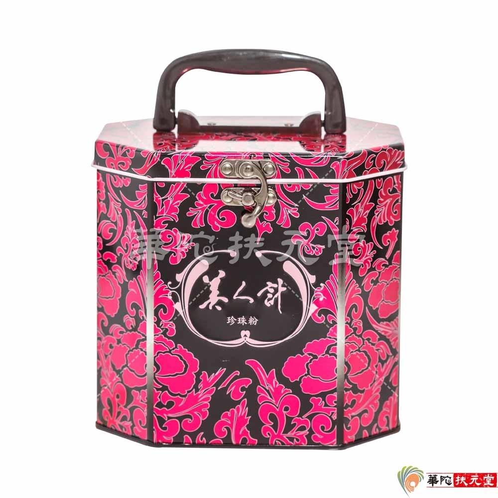 華陀扶元堂 近微米細目珍珠粉1盒(120包/鐵盒)