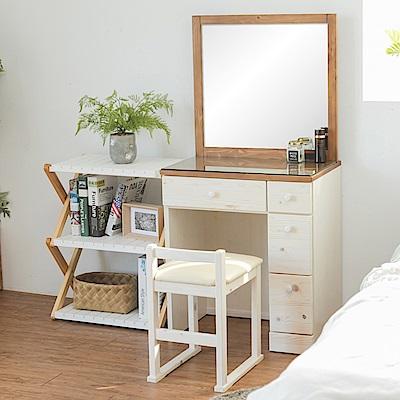 Home Feeling 化妝桌椅組/化妝台/簡易DIY(2色)