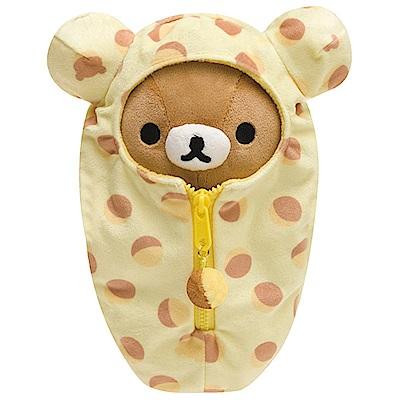 拉拉熊懶熊布偶衣系列睡袋毛絨公仔 (S)。懶熊 San-X