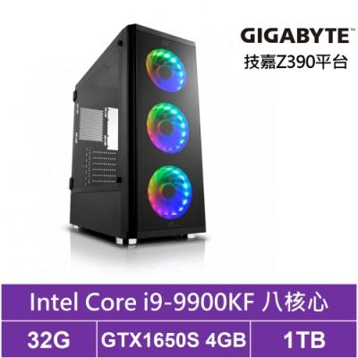 技嘉Z390平台[殿堂刀神]i9八核GTX1650S獨顯電玩機