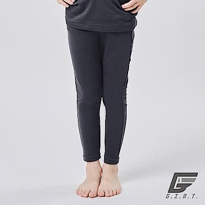 GIAT台灣製極暖昇溫5℃蓄熱刷毛褲(童款-深鐵灰)