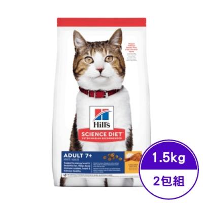 Hill′s希爾思-成貓 7歲以上-雞肉特調食譜 1.5kg (6498HG) (2包組)
