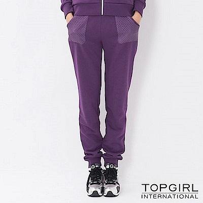 【TOP GIRL】原色拼接休閒針織修身長褲-深情紫