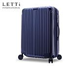 LETTi 福利品低價出清 20吋輕量行李箱(C款)
