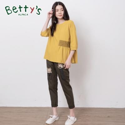 betty's貝蒂思 動物拼布彈性腰圍休閒長褲(深綠)