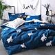 Ania Casa北極星空 單人兩件式 柔絲絨美肌磨毛 台灣製 單人床包枕套兩件組 product thumbnail 1