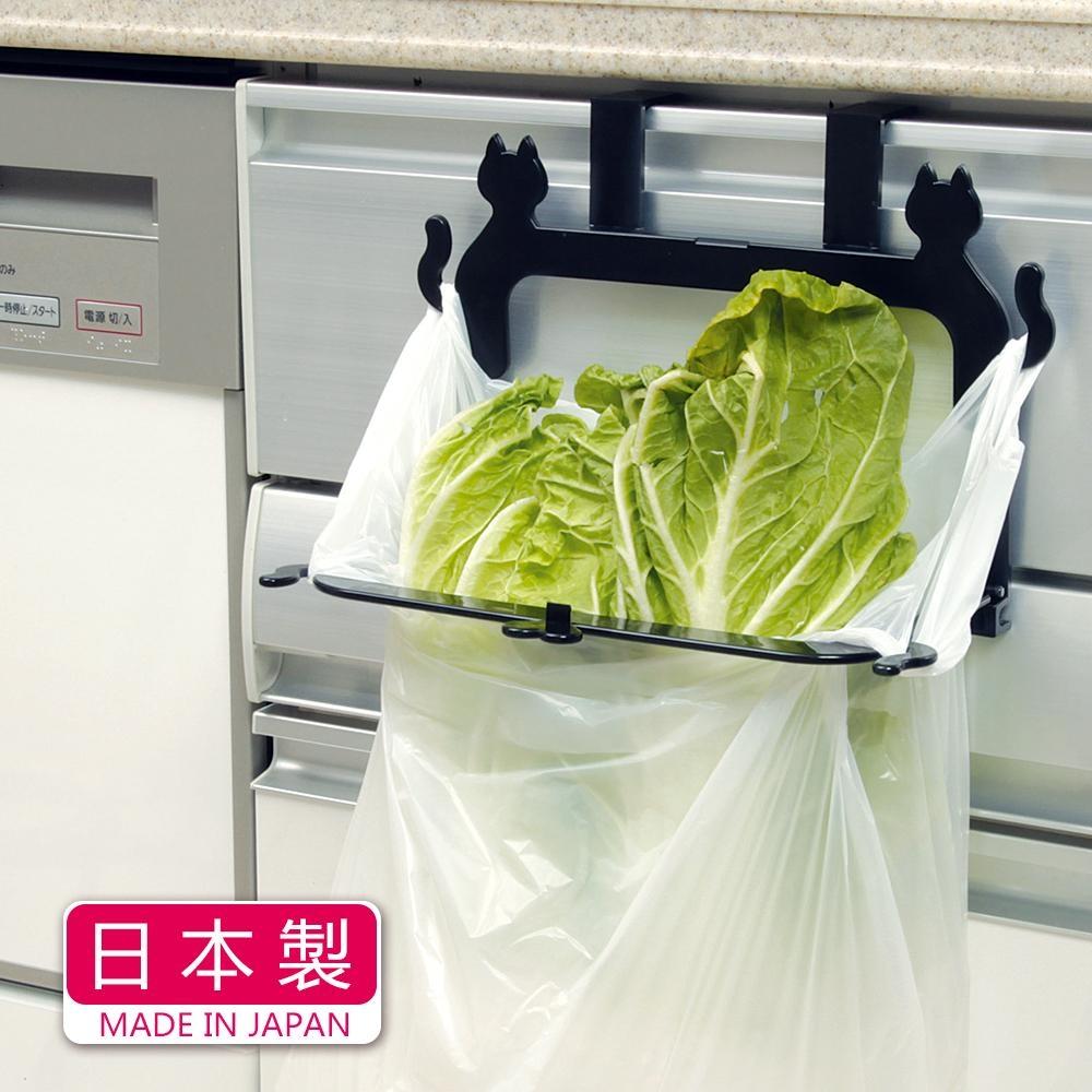 日本輕巧貓垃圾袋掛架