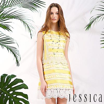 JESSICA - 蕾絲簍空條紋修身洋裝(黃)