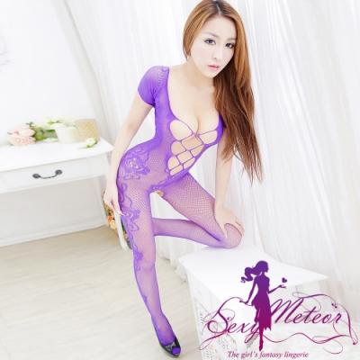 貓裝網衣 全尺碼 網洞織花蕾絲鏤空網衣洞洞裝(亮眼紫藍) Sexy Meteor