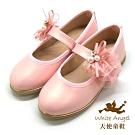 天使童鞋-浪漫雨露荷葉公主鞋(中-大童)J961-粉