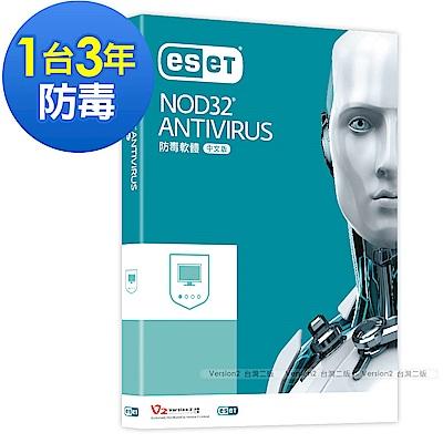 ESET NOD32防毒軟體單機三年版