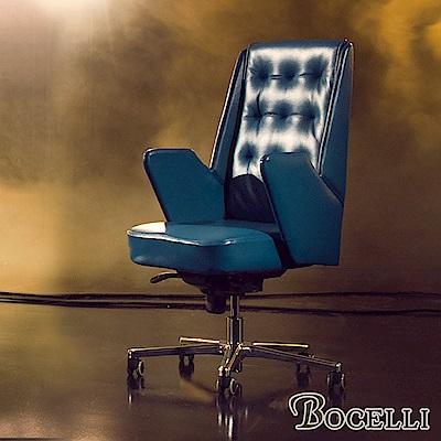 BOCELLI-DISEGNO設計風尚中背辦公椅(義大利牛皮)深藍