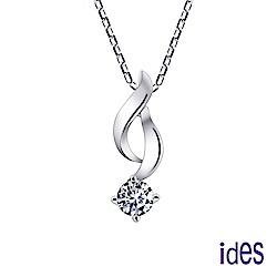 (無卡分期12期) ides愛蒂思 精選設計款30分E/VS2八心八箭車工鑽石項鍊/環抱