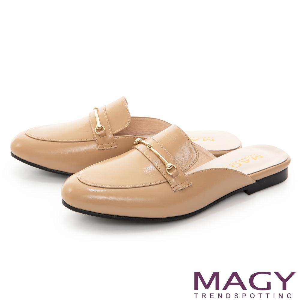 MAGY 精選馬銜扣牛皮平底 女 穆勒鞋 棕色