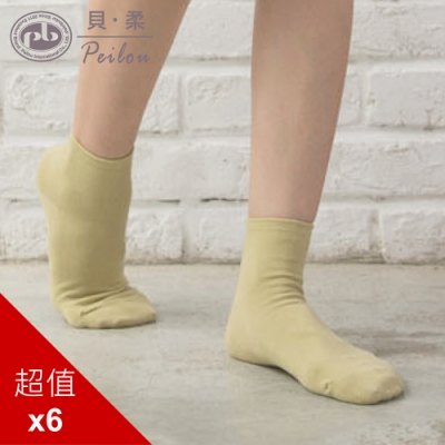 貝柔馬卡龍萊卡短襪-純色(6雙組)
