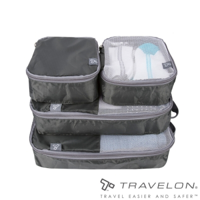 【Travelon】PACKING衣物收納袋四件組TL-43440深灰/外出露營旅遊/居家分類收納