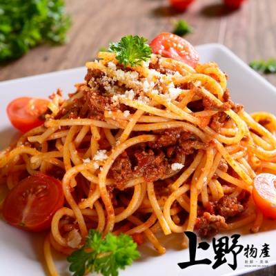 【上野物產】拿坡里肉醬麵(麵體+醬料包 310g土10%/包) x12包