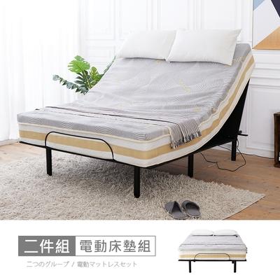 時尚屋 艾馬仕5尺電動雙人床(送頂級獨立筒床墊)