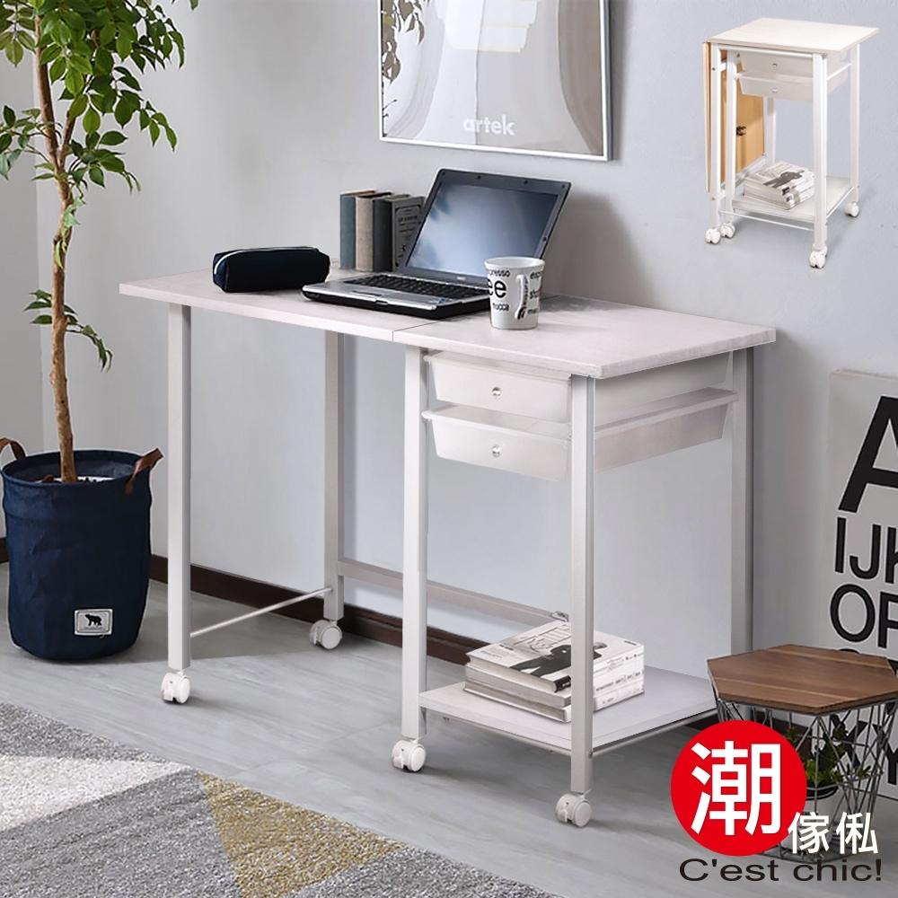 C'EST CHIC-三原Mihara 收納折疊桌(三色)100x45x75