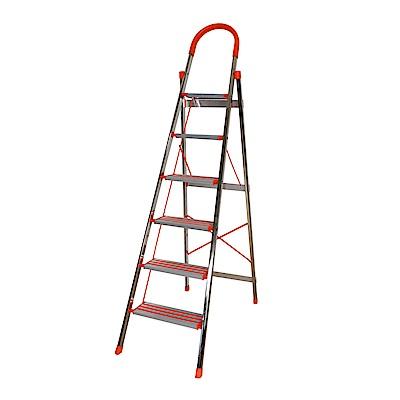【Effect】升級加厚加寬不鏽鋼鋁製手扶梯/六步梯
