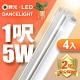 (4入)舞光 1呎LED支架燈 T5 5W 一體化層板燈 不斷光間接照明 2年保固 product thumbnail 1