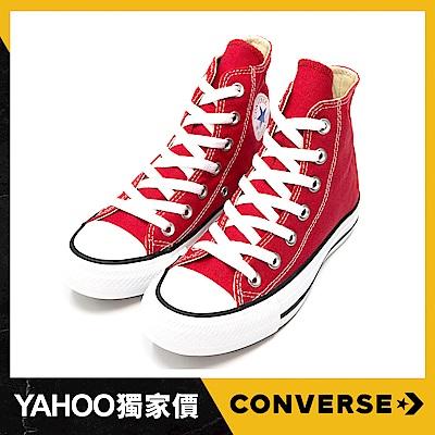 CONVERSE-All Star HI -休閒鞋-紅
