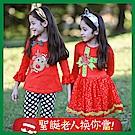 baby童衣 女童套裝 洋裝 麋鹿 聖誕節禮物造型裝 47070