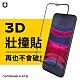 犀牛盾 3D壯撞貼/耐衝擊手機螢幕保護貼-iPhone 11系列/X系列 product thumbnail 2