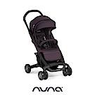 荷蘭 nuna-PEPP luxx手推車(紫色)