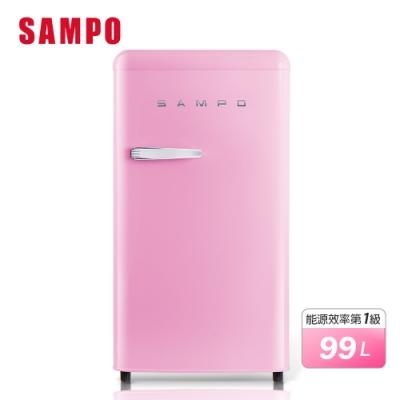 SAMPO聲寶 99公升 1級能效 歐風美型單門小冰箱 SR-C10(P) 粉彩紅