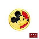 周大福 迪士尼米奇90周年系列 圓圓復古米奇黃金路路通串飾/串珠