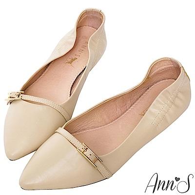 Ann'S散發氣質-細帶瑪莉珍全真皮柔軟尖頭平底鞋-杏