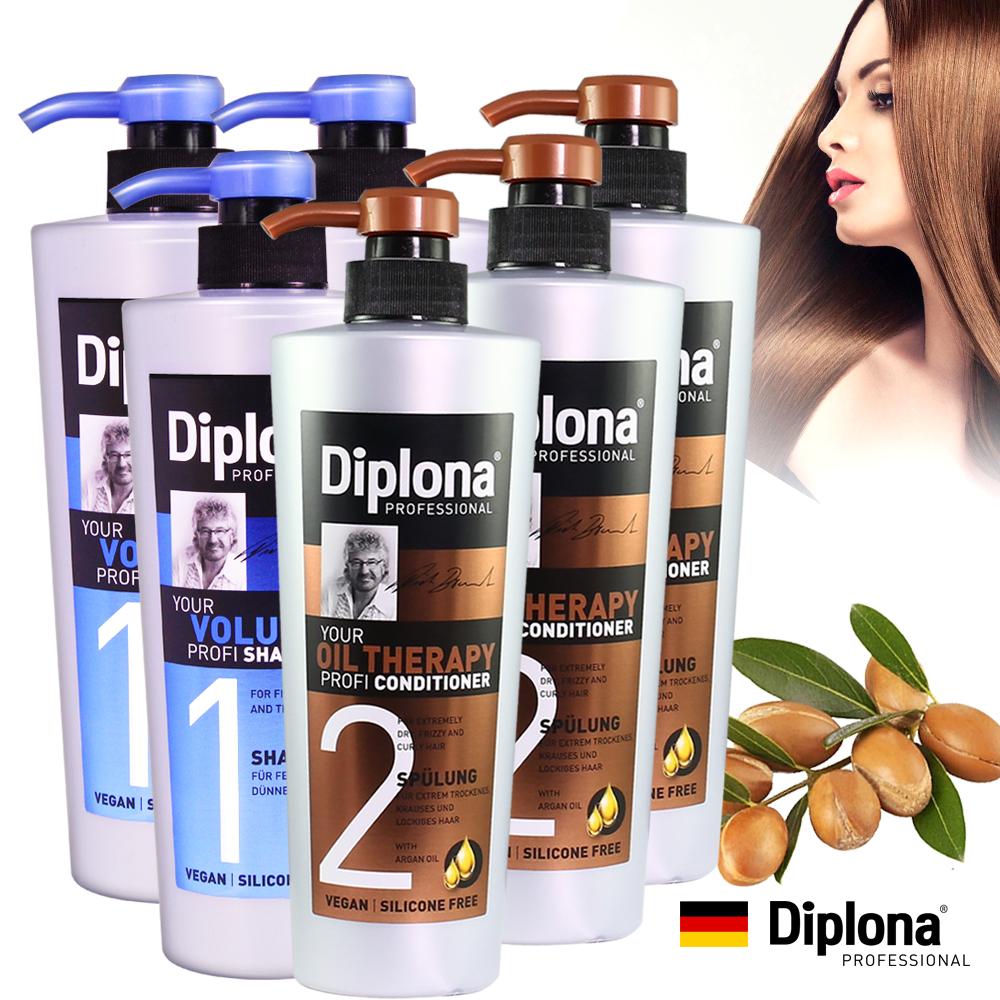德國Diplona沙龍級豐盈完美修護洗潤3+3超值組(豐盈洗髮+堅果油潤髮)